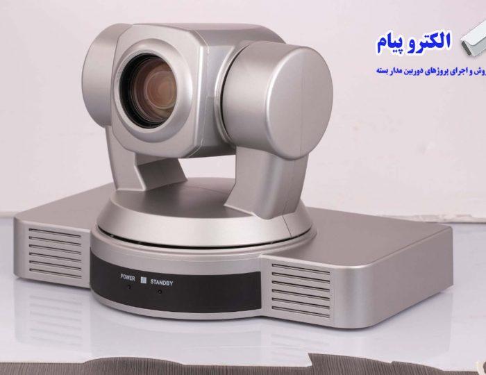 سیستم ویدئو کنفرانس گروهی  ULTRA Full HD برند   DP – 777   D&D